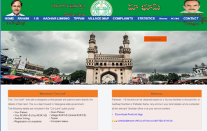 Telangana State Land Records Corrections Through Online