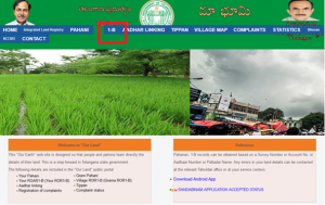 how to download telangana land records online maa bhoomi website