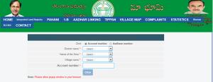 how to link aadhaar number to survey number in ts maa bhoomi website